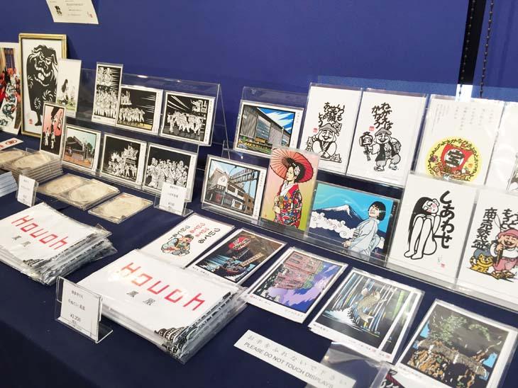 小西一珠喜の博多きりえの作品がはかた伝統工芸館で展示販売されています