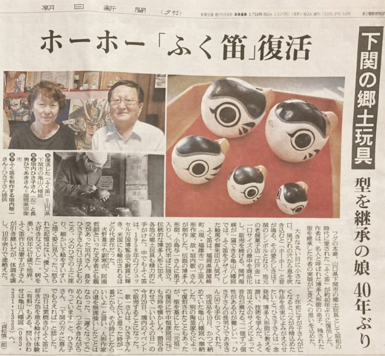 当会会員の垣内ひさ子が、朝日新聞に掲載されました